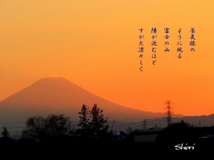 富士山のある夕景_c0187781_21291625.jpg