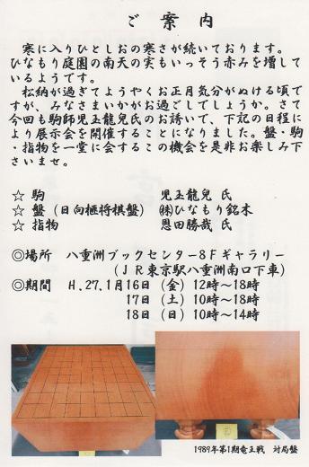 b0172502_15523264.jpg