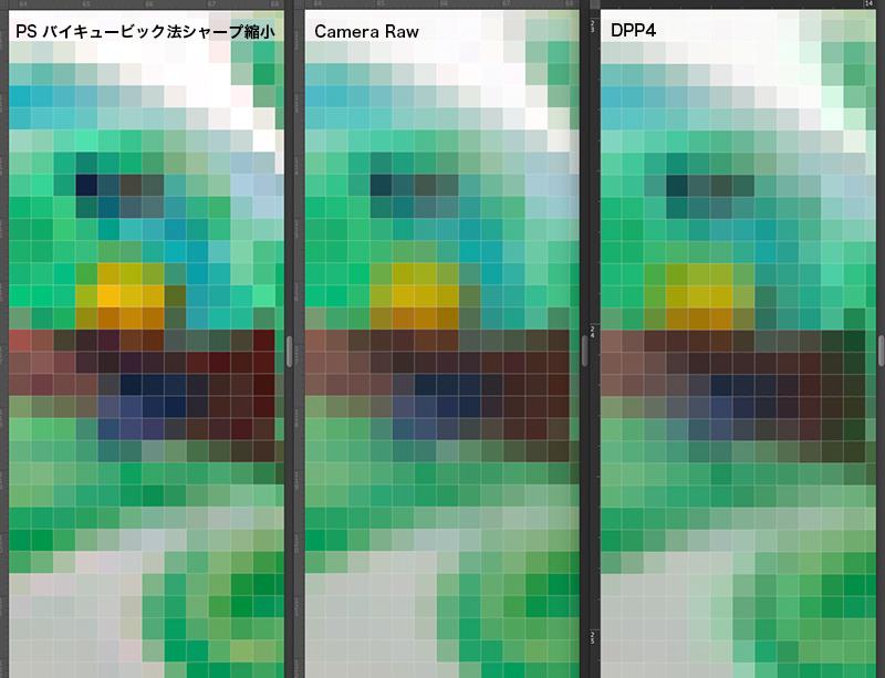 f0274403_064340.jpg
