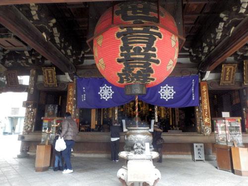 西国三十三ヶ寺 の内 六角堂_e0048413_2201355.jpg