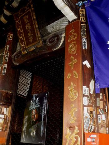 西国三十三ヶ寺 の内 六角堂_e0048413_2204366.jpg