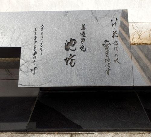 西国三十三ヶ寺 の内 六角堂_e0048413_2213355.jpg