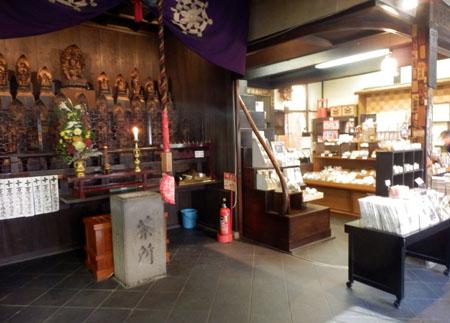 西国三十三ヶ寺 の内 六角堂_e0048413_2215450.jpg