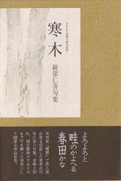 f0118324_1914223.jpg