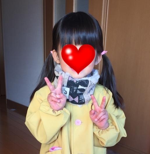 f0129726_22450837.jpg