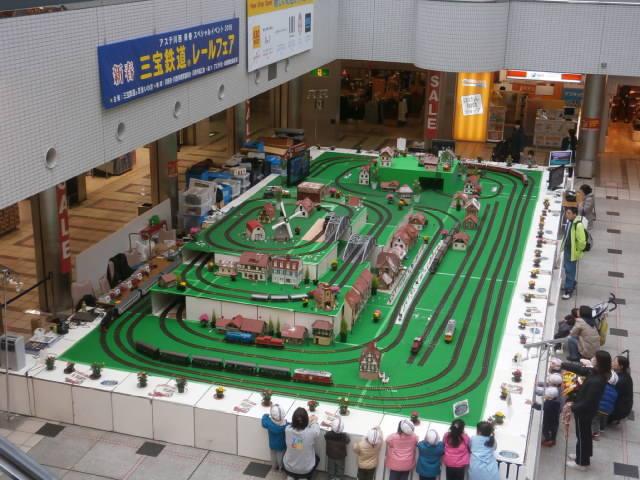 新春三宝鉄道レールフェア開催_a0066027_519890.jpg