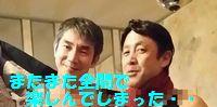 f0234528_17171988.jpg