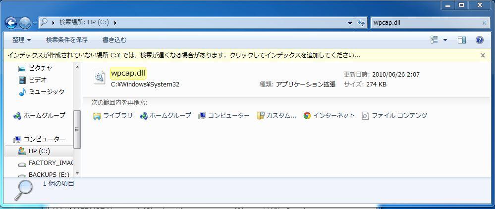 c0240934_11382977.jpg