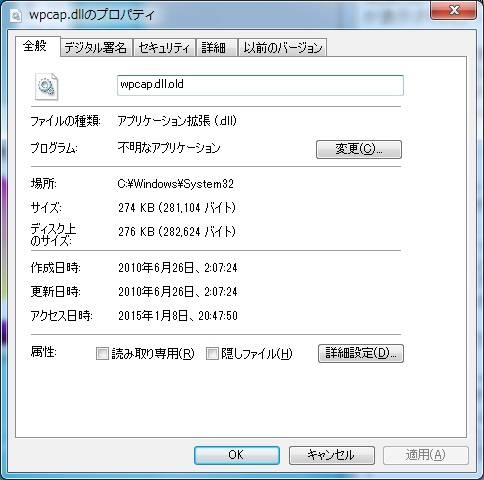 c0240934_11403871.jpg