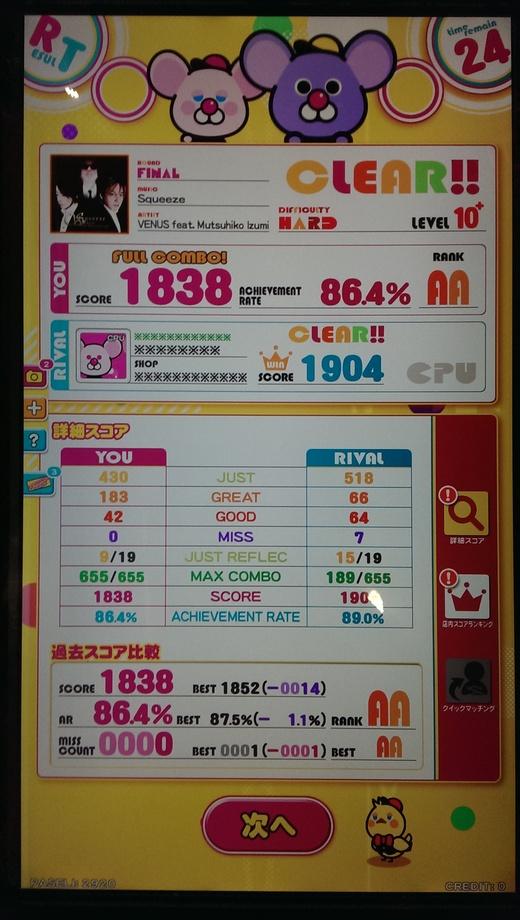 f0019846_16524081.jpg