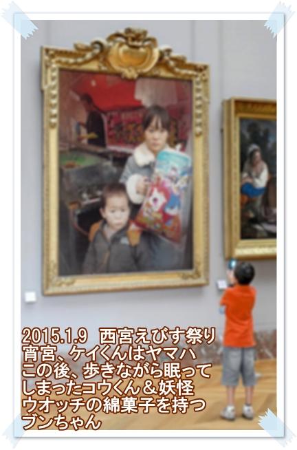 a0052666_18225155.jpg