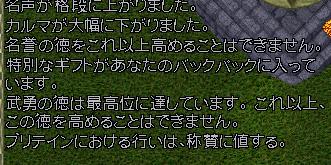 b0022669_19454652.jpg
