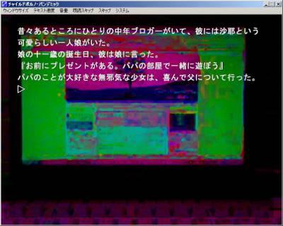 b0110969_15455584.jpg