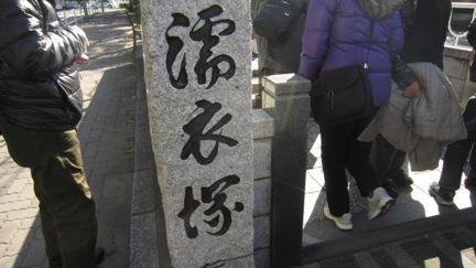 歩こう会三社参り_b0214473_8345111.jpg