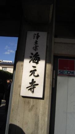 歩こう会三社参り_b0214473_8352613.jpg