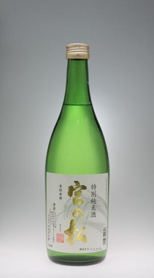 宮の松 特別純米酒[松尾酒造場]_f0138598_22551815.jpg