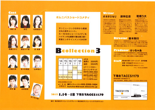 b0068302_1644297.jpg