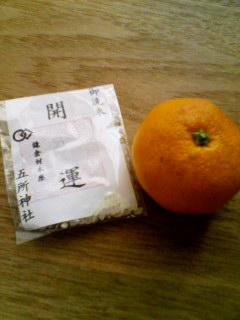 鎌倉の汐神楽_e0192203_16242648.jpg