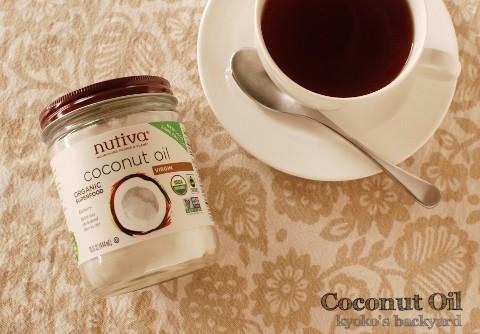 ココナッツオイル入りの紅茶_b0253205_05355372.jpg