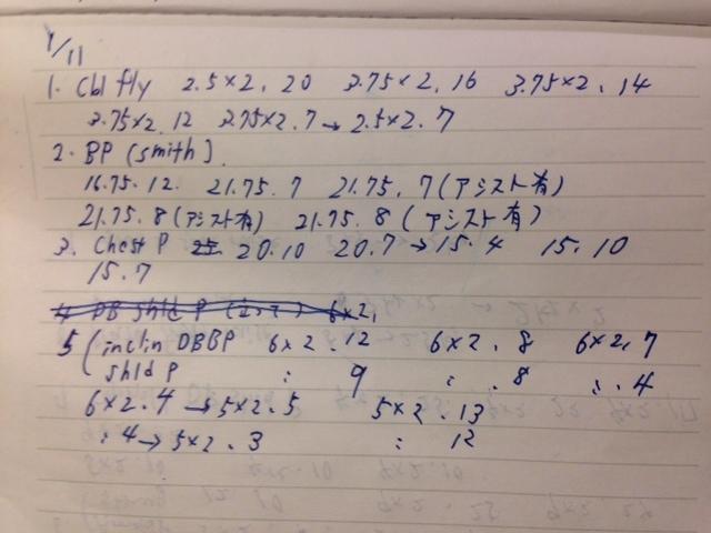 b0323930_23254747.jpg