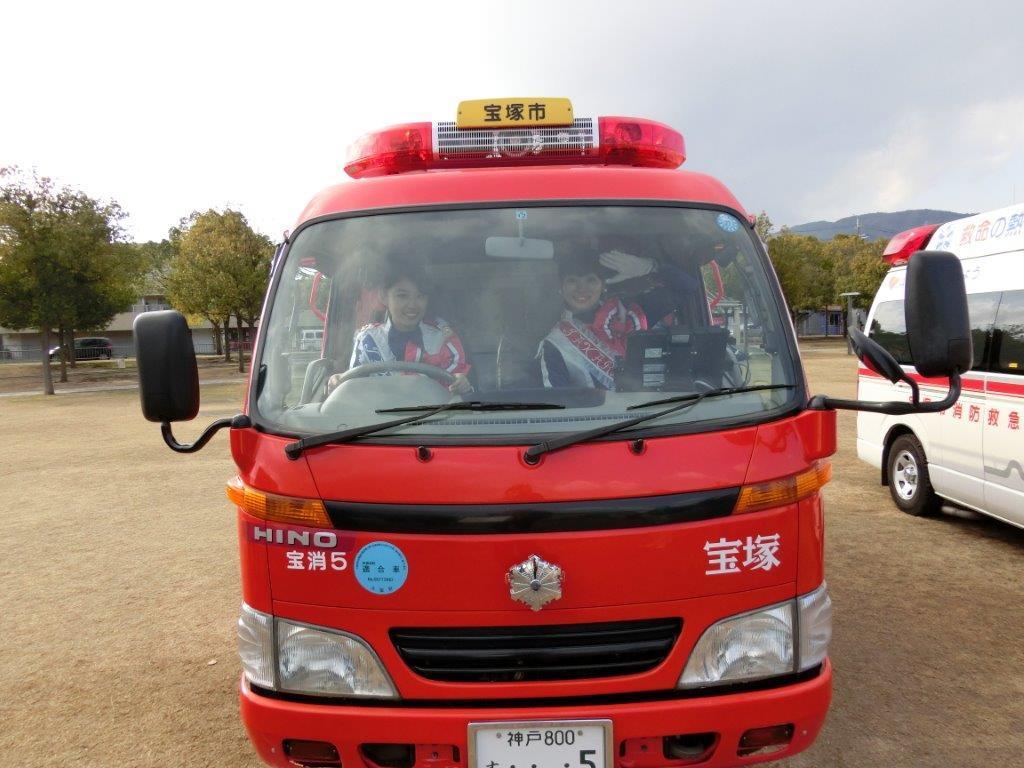 平成26年度消防ふれあい広場_a0218340_22111567.jpg