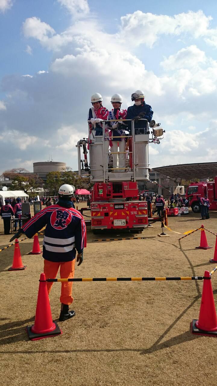 平成26年度消防ふれあい広場_a0218340_22263892.jpg