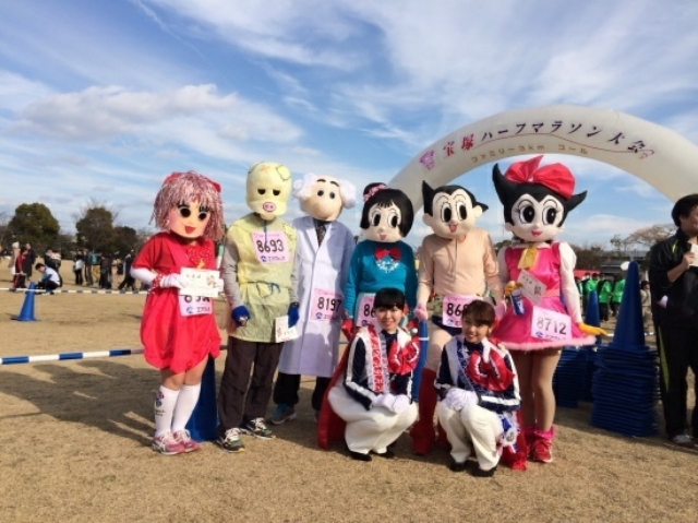 第10回宝塚ハーフマラソン大会_a0218340_23111600.jpg