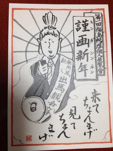 福島暢啓の画像 p1_28