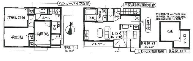 中野区南台新築一戸建て(全2棟)_b0246953_19593012.jpg