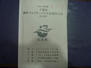 f0217855_1954859.jpg