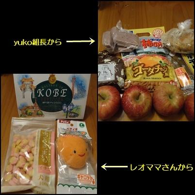 b0306158_20134152.jpg