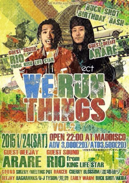 WE RUN THINGS VOL.2 _d0175064_18521929.jpg