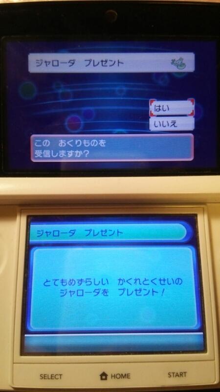 d0284065_2244927.jpg