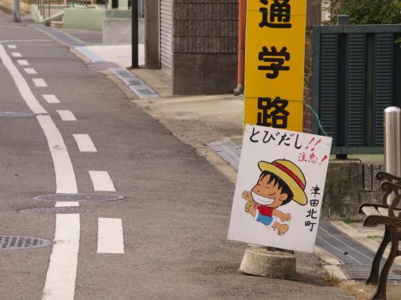 大阪府貝塚市では_c0001670_14003874.jpg