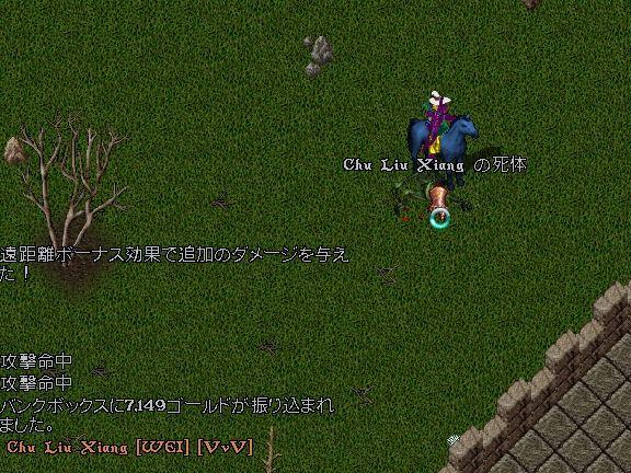 e0030975_2002830.jpg