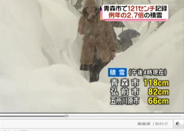 青森の津軽と南部が別の県である、決定的本日の気候_d0061678_22535628.jpg