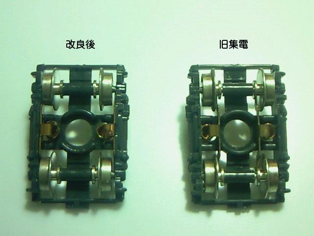 TOMIX 旧集電方式の改良 2_a0335489_20431076.jpg