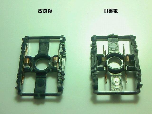 TOMIX 旧集電方式の改良 2_a0335489_20475447.jpg