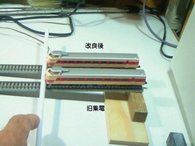 TOMIX 旧集電方式の改良 2_a0335489_20542523.jpg