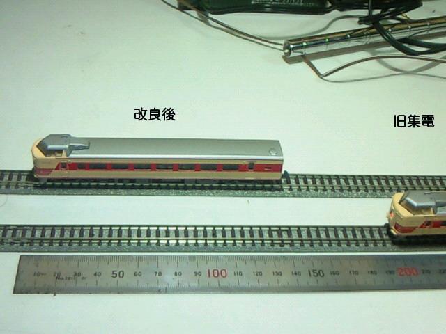 TOMIX 旧集電方式の改良 2_a0335489_20544236.jpg
