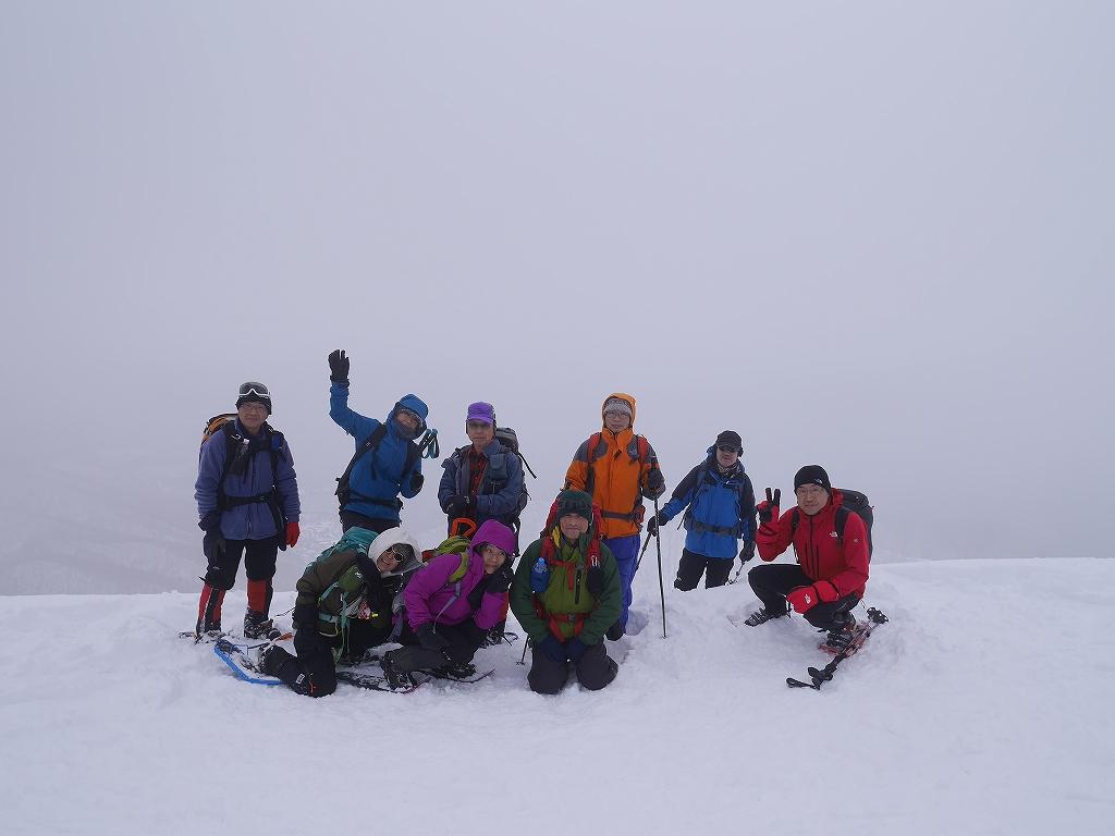 紋別岳と748mP、1月11日-速報版-_f0138096_1541166.jpg