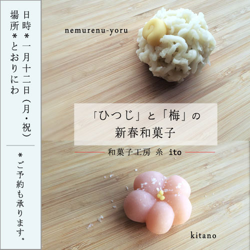 ぽえむdeワークショップ_d0319811_15334631.jpg