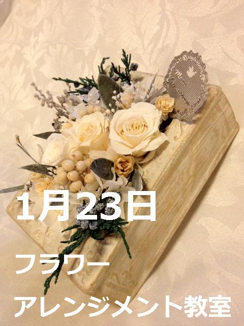 f0205111_12295420.jpg