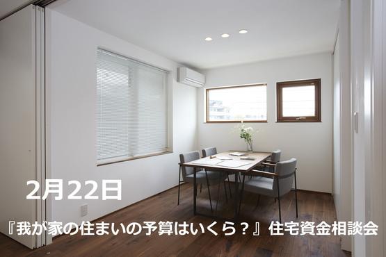 f0205111_12302825.jpg