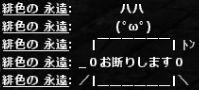 b0236120_20254745.jpg