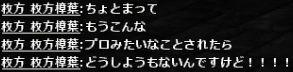 b0236120_2043269.jpg