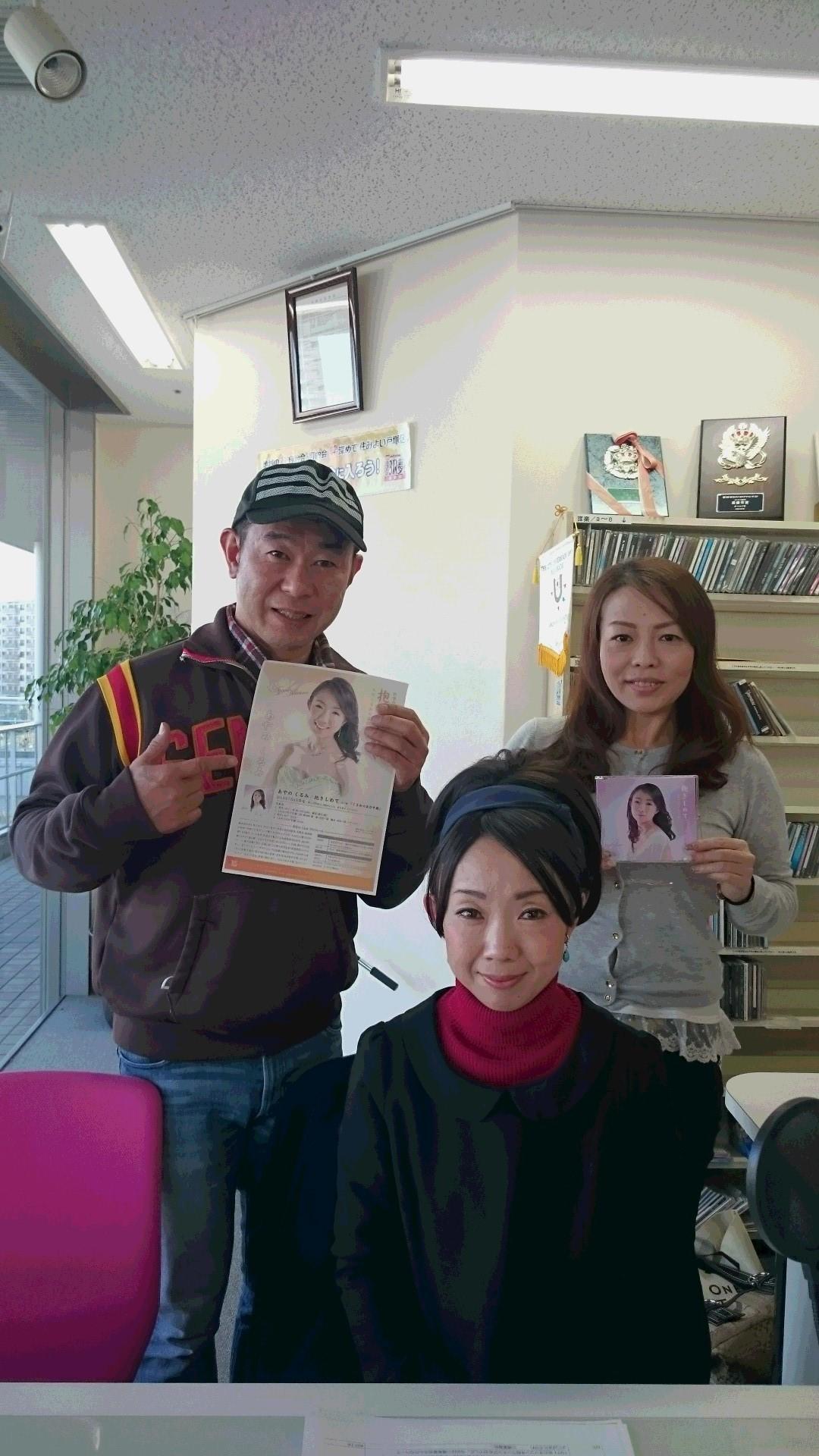 FM戸塚「モナオの歌う門には福来る」出演♪_f0165126_19274799.jpg