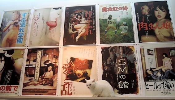 パロマンポルノ・ポスター展 by Gaku Azuma 終了しました。_f0138928_14230775.jpg
