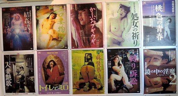 パロマンポルノ・ポスター展 by Gaku Azuma 終了しました。_f0138928_14240887.jpg