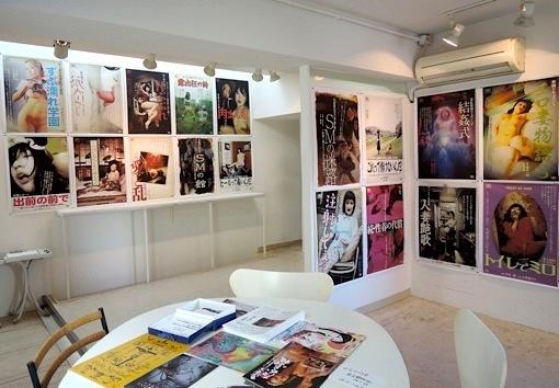 パロマンポルノ・ポスター展 by Gaku Azuma 終了しました。_f0138928_14243534.jpg